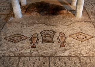 Israel - 5th Century Mosaic